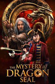 Le mystère du sceau du dragon 2019