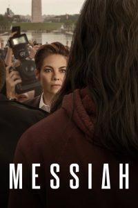 Messiah 2020