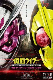 Kamen Rider Zero-One 2019