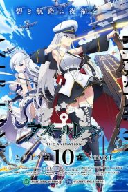 Azur Lane 2019 en Streaming HD Gratuit !