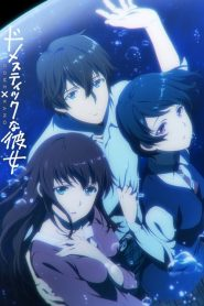 Domestic na Kanojo 2019 en Streaming HD Gratuit !
