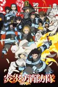 Fire Force 2019 en Streaming HD Gratuit !