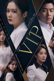 VIP 2019 en Streaming HD Gratuit !