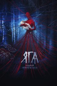 Baba Yaga : Terror of the Dark Forest 2020 en Streaming HD Gratuit !