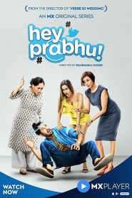 Hey Prabhu! 2019 en Streaming HD Gratuit !