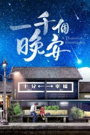 A Thousand Goodnights 2019 en Streaming HD Gratuit !