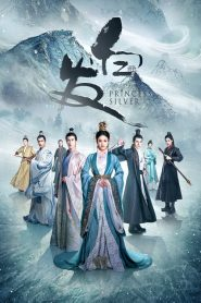 白发 2019 en Streaming HD Gratuit !