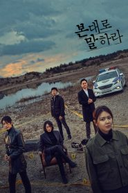 본 대로 말하라 2020 en Streaming HD Gratuit !