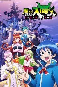 Mairimashita! Iruma-kun 2019 en Streaming HD Gratuit !