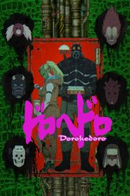 Dorohedoro 2020 en Streaming HD Gratuit !