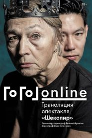 Гоголь online: Шекспир 2020 en Streaming HD Gratuit !