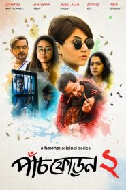 Paanch Phoron 2019 en Streaming HD Gratuit !