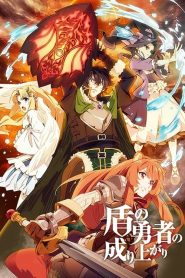Tate no Yuusha no Nariagari 2019 en Streaming HD Gratuit !