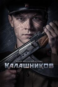 Калашников 2020 en Streaming HD Gratuit !
