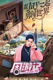 周游记 2020 en Streaming HD Gratuit !