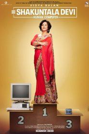 Shakuntala Devi: Human Computer 2020 en Streaming HD Gratuit !