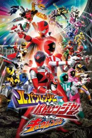 ルパンレンジャーVSパトレンジャーVSキュウレンジャー 2019 en Streaming HD Gratuit !