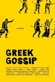 Greek Gossip 2020 en Streaming HD Gratuit !