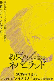 The Promised Neverland 2019 en Streaming HD Gratuit !