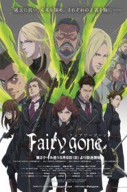 Fairy Gone 2019 en Streaming HD Gratuit !
