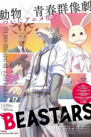 BEASTARS 2019 en Streaming HD Gratuit !