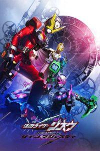 Kamen Rider Zi-O NEXT TIME : Geiz, Majesty 2020 en Streaming HD Gratuit !