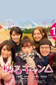 ゆるキャン△ 2020 en Streaming HD Gratuit !