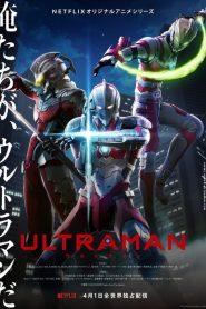 Ultraman 2019 en Streaming HD Gratuit !