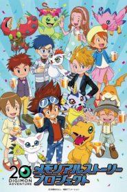 Digimon Adventure: 20 Shuunen Memorial Story 2020 en Streaming HD Gratuit !