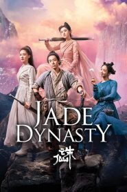 Jade Dynasty 2019 en Streaming HD Gratuit !