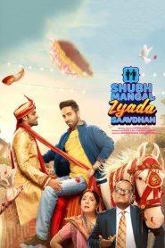 Shubh Mangal Zyada Saavdhan 2020 en Streaming HD Gratuit !