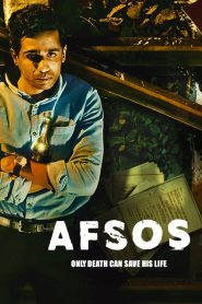 Afsos 2020 en Streaming HD Gratuit !