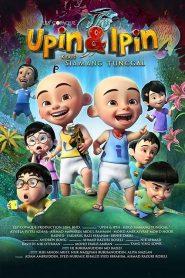 Upin & Ipin: Keris Siamang Tunggal 2019 en Streaming HD Gratuit !