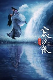宸汐缘 2019 en Streaming HD Gratuit !