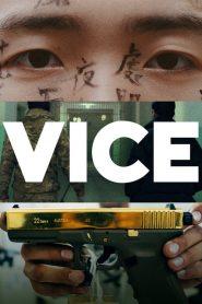 VICE 2020 en Streaming HD Gratuit !