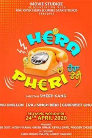 Hera Pheri 2020 en Streaming HD Gratuit !