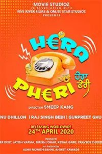 Hera Pheri 2020 en Streaming HD Gratuit !