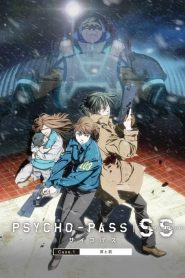 Psycho Pass : Sinners of the System Case 1 Crime et Châtiment 2019 en Streaming HD Gratuit !