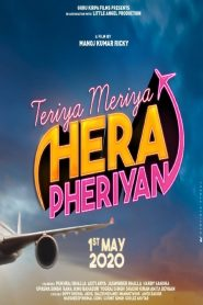 Teriya Meriya Hera Pheriyan 2020 en Streaming HD Gratuit !