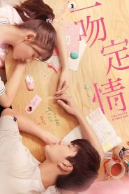 一吻定情 2019 en Streaming HD Gratuit !