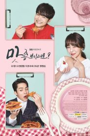맛 좀 보실래요? 2019 en Streaming HD Gratuit !