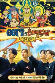 GOT7의 레알타이 2019 en Streaming HD Gratuit !