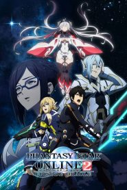 Phantasy Star Online 2: Episode Oracle 2019 en Streaming HD Gratuit !