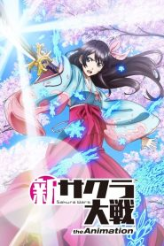 Shin Sakura Taisen the Animation 2020 en Streaming HD Gratuit !
