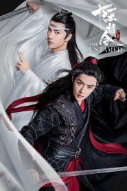 Chen Qing Ling 2019 en Streaming HD Gratuit !