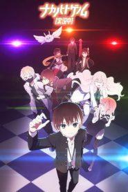 Naka no Hito Genome [Jikkyouchuu] 2019 en Streaming HD Gratuit !