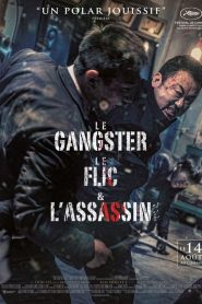 Le Gangster, le flic et l'assassin 2019 en Streaming HD Gratuit !