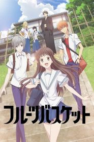 Fruits Basket 2019 en Streaming HD Gratuit !