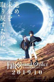 Fate/Grand Order : Zettai Majuu Sensen Babylonia 2019 en Streaming HD Gratuit !
