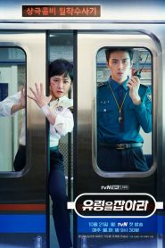 유령을 잡아라 2019 en Streaming HD Gratuit !